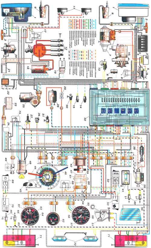 ваз 2111 схема электрическая, ваз 2110 корбюратор машина диергается.